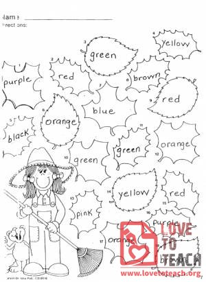 Colorful Leaves Worksheet
