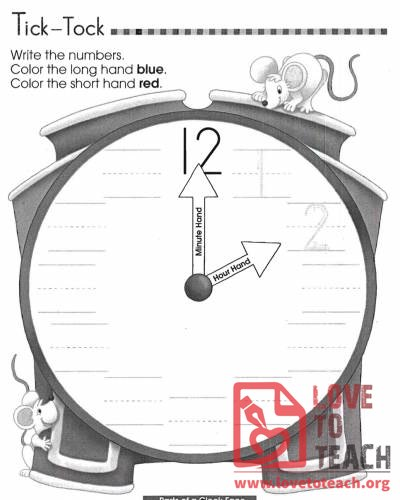 Worksheets Parts Of A Clock labeling parts of a clock lovetoteach org free printable clock