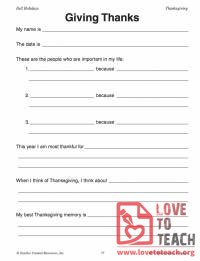 Giving Thanks Worksheet