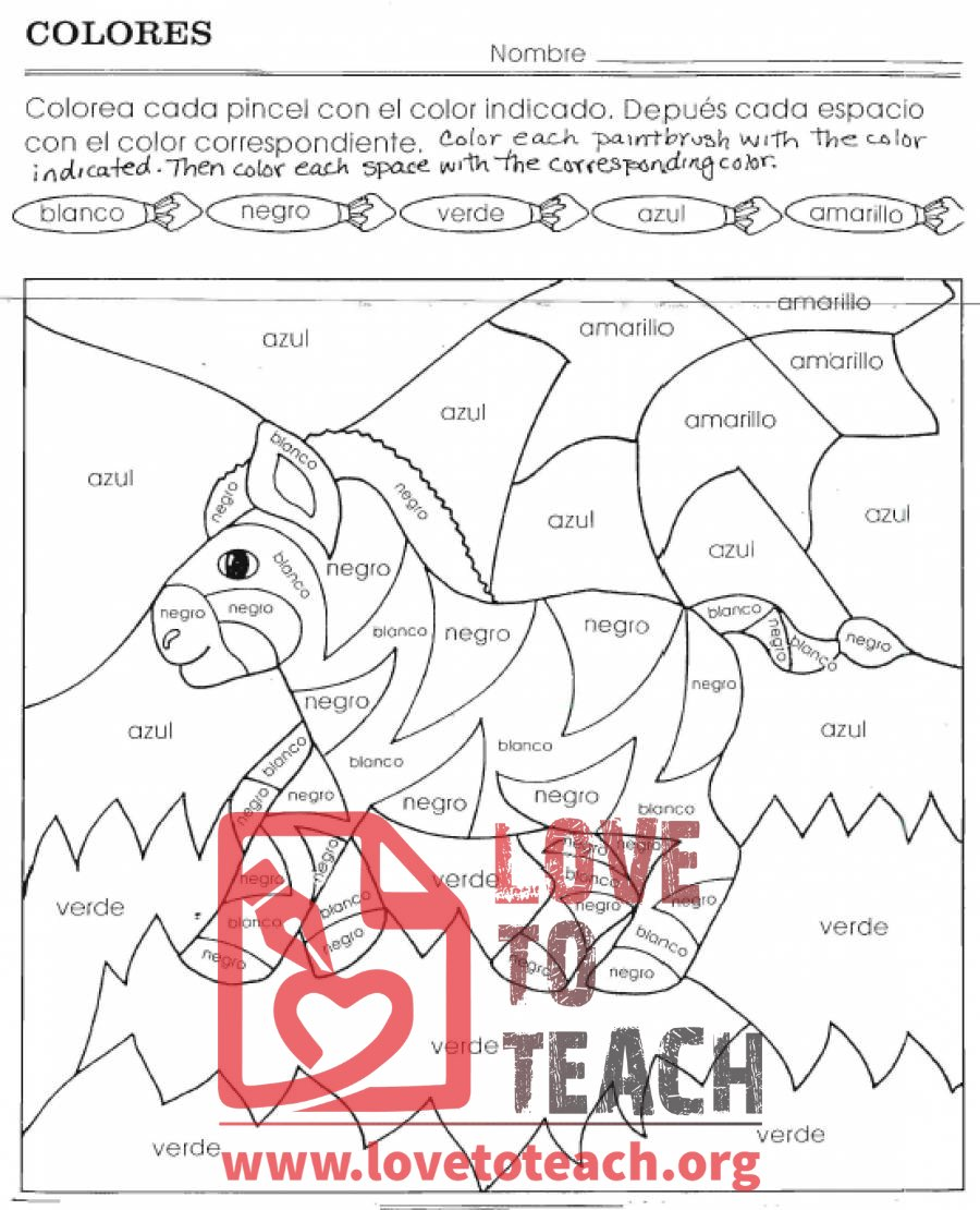 valentine coloring pages in spanish - photo#31