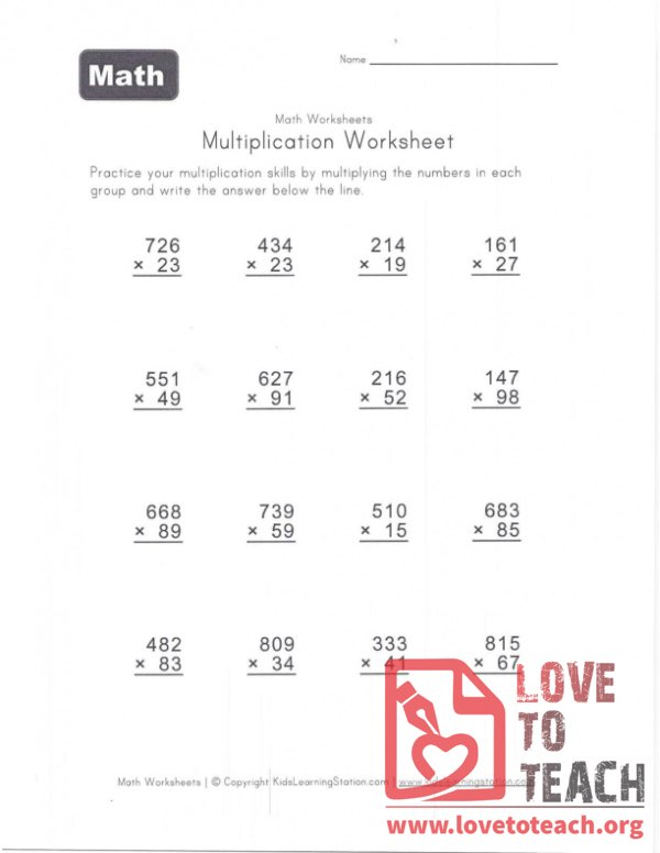 Multiplication Worksheet (A) With Answers