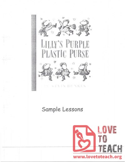 Lilly's Purple Plastic Purse - Sample Lessons
