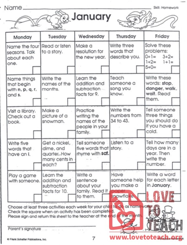 January Activity Sheet