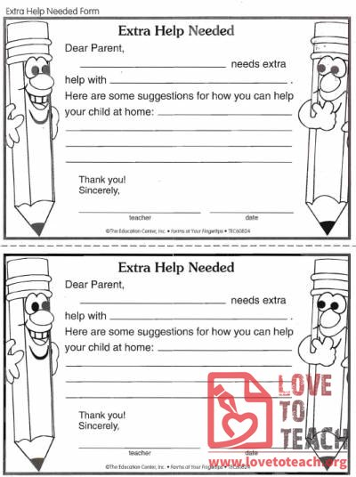 Extra Help Needed Form | LoveToTeach.org | Free Printable Worksheets