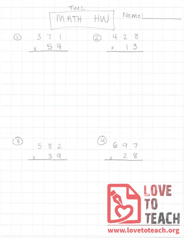 Multiplication Homework (B) With Answers