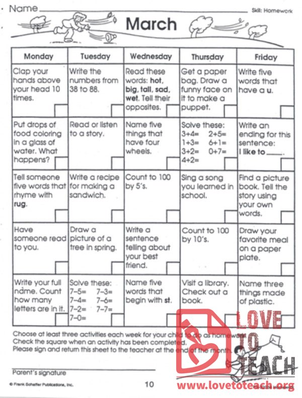 March Activity Sheet