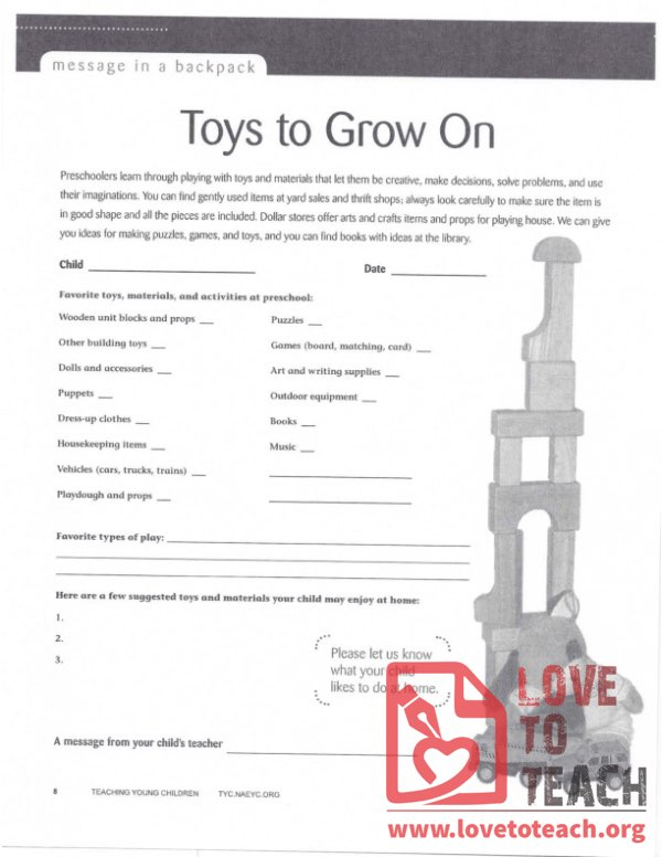 Message in a Backpack - Toys to Grow On