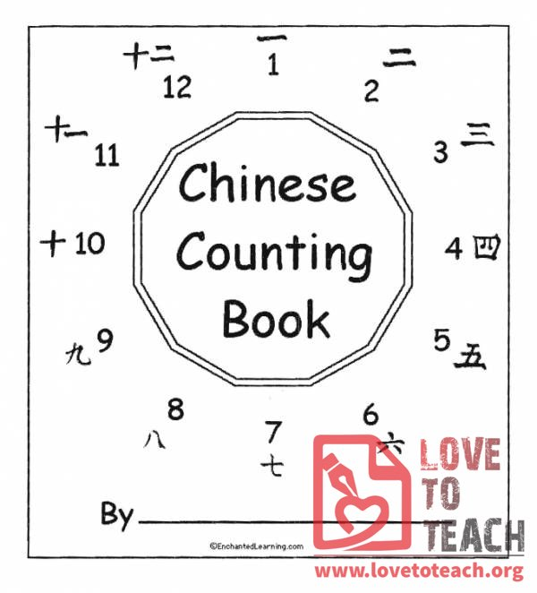 chinese counting book. Black Bedroom Furniture Sets. Home Design Ideas